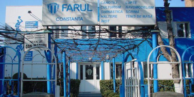 """Ex fotbalistul Ciprian Marica vrea să înregistreze substantivul """"FARUL"""" ca marcă exclusivă"""